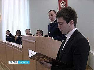 Молодые следователи присягнули на верность Родине в канун Дня Победы