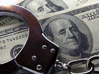 Мошенничество, присвоение и растрата - самые распространенные преступления