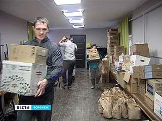 Московская благотворительная организация привезла в Воронеж гуманитарную помощь для беженцев из Украины