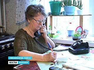 Московские коллекторы требуют от лискинской пенсионерки возврата кредита, который она не брала
