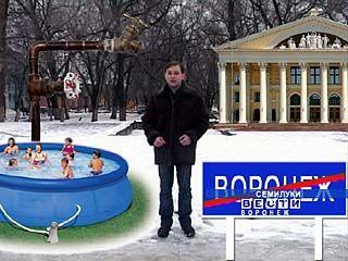 Москва заметила Семилуки Воронежской области