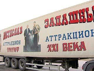 Мстислав Запашный гастролирует в Воронеже
