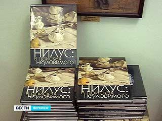 Музей имени Крамского представил новый альбом-каталог
