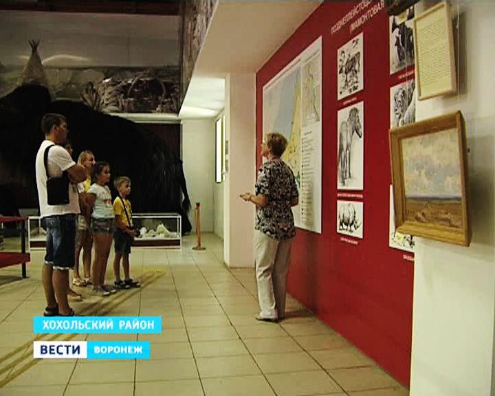 Музей Костёнки празднует юбилей новой выставкой