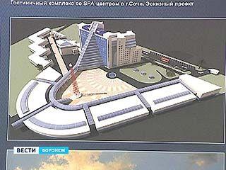 Музей современных проектных технологий открылся в Воронеже