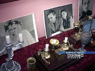 Музей театрального искусства открылся в Борисоглебске