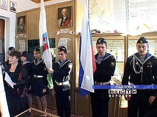 Музею военно-морского флота исполнилось 10 лет