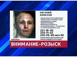 МВД России разыскивает жителя Каширского района