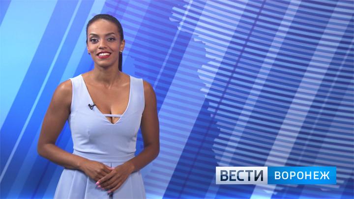 Прогноз погоды с Фантой Диоп на 27.07.2017