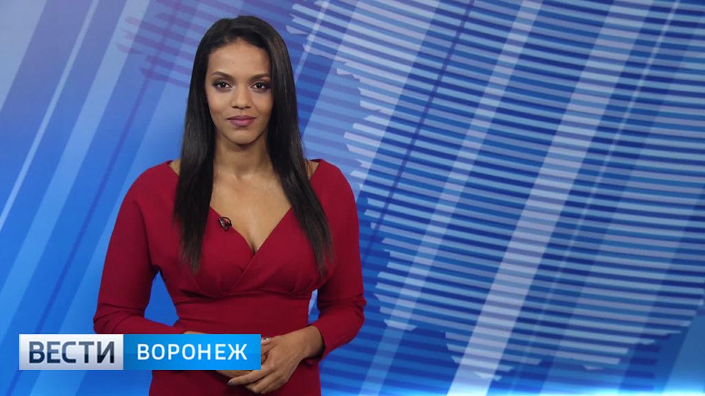 Прогноз погоды с Фантой Диоп на 21.03.18