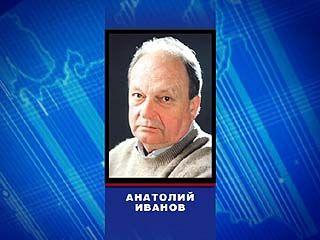 На 68 году жизни скончался народный артист России Анатолий Иванов
