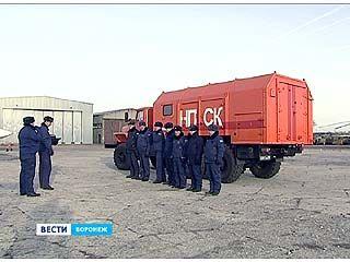 На аэродром Воронежа поступил мобильный поисково-спасательный комплекс