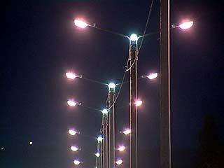 На Антонова-Овсеенко подключили освещение