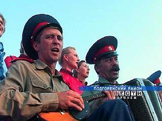 """На берегах Дона прошел фестиваль """"Казачье братство"""""""