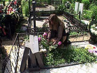 На действующих кладбищах области появятся родовые захоронения