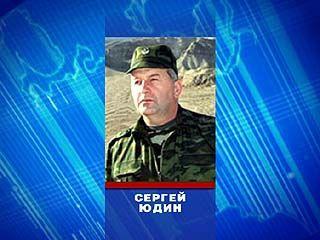 На должность командующего 20 армии назначен Сергей Юдин