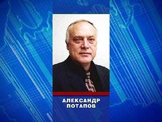 На должность ректора ВГПУ утвержден проректор Александр Потапов