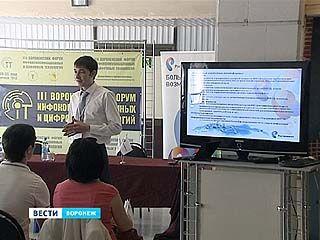 На форуме цифровых технологий были представлены проекты, способные изменить жизнь