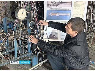 На КБХА завершились испытания водородной паротурбинной установки