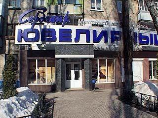 На Ленинском проспекте ограблен один из ювелирных магазинов