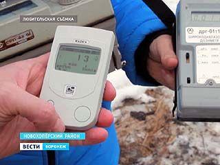 На месторождениях никеля в Новохоперске радиационный фон не превышает средних показателей