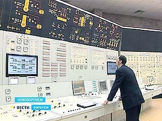 На Нововоронежской АЭС опровергли возможность компьютерной диверсии