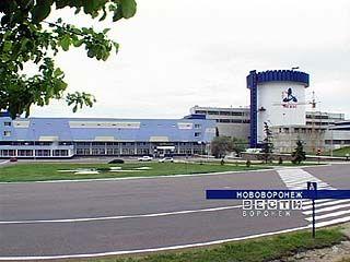 На Нововоронежской атомной станции остановлен 5 энергоблок