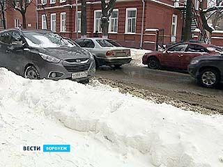 На область обрушился южный циклон, принесший с собой снегопад и сильные морозы