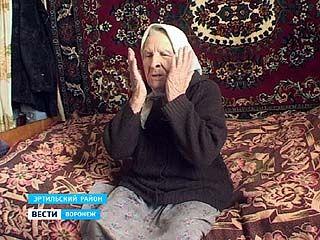 На окраине Малых Ясырок преступники забрали у слепой старушки сбережения
