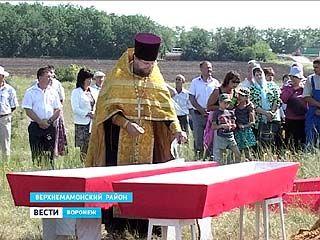 На Осетровском плацдарме состоялось перезахоронение останков бойцов Красной Армии