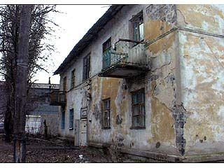 На переселение из аварийных домов выделено 120 миллионов рублей