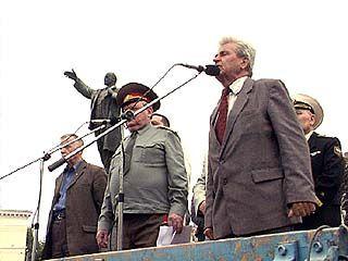 На площади Ленина митинговали военные пенсионеры