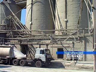 На Подгоренском цементном заводе будет новое оборудование