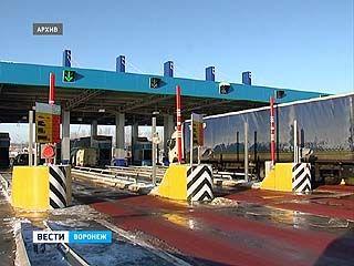 """На подъезде к столице открылся новый платный участок магистрали М-4 """"Дон"""""""