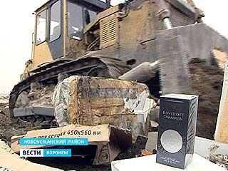На полигоне в Бабяково уничтожена крупная партия контрафактного парфюма