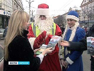 На посту ГИБДД дежурят Дед Мороз со Снегурочкой