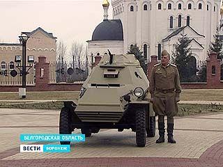 На Прохоровское поле вернулся легендарный броневик
