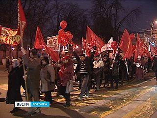 На Проспекте Революции прошёл митинг в честь 97-й годовщины Октябрьской революции