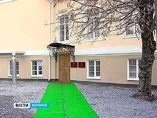 На Пушкинской, 12 открылся Центр защиты прав человека