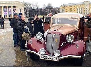 На раритетный автомобиль могли полюбоваться жители Воронежа