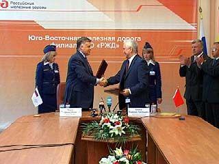 """На развитие железнодорожного транспорта АО """"РЖД"""" выделит 9 млрд руб."""