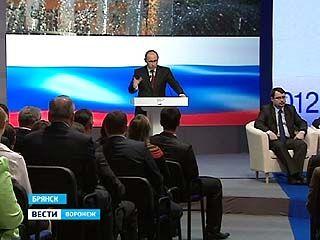 На ремонт внутри дворовых территорий в России будет выделено 22 млрд руб.