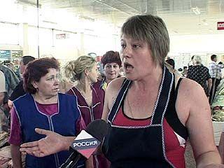 "На рынке ""Машмет"" возросла арендная плата"