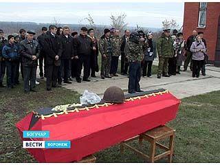 На Северном кладбище Богучара перезахоронили останки 8-ми солдат