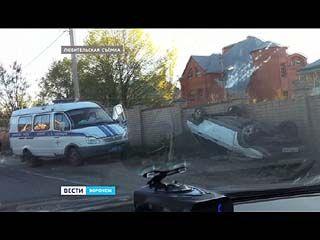 На Шишкова столкнулись два легковых автомобиля