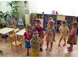 На строительство детских садов выделят четыре милларда рублей
