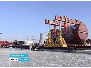 На стройплощадку НВАЭС-2 доставили статор турбогенератора