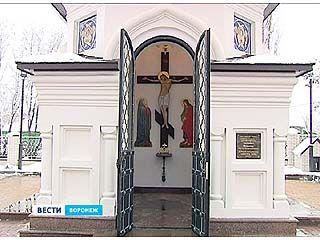 На Терновом кладбище открыли новую часовню