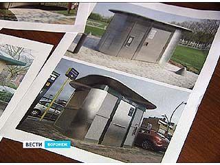На улицах Воронежа появятся новые общественные туалеты