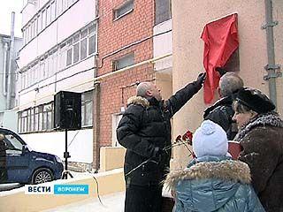 На улице Антонова-Овсеенко появилась мемориальная доска полковнику Фёдору Титову